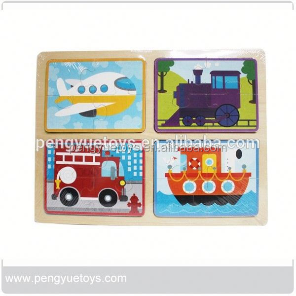 2015 Hot sale 3d pp puzzle toy for children