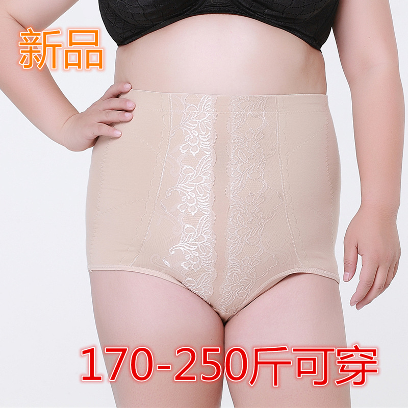 Increase the code plus fat ladies fat MM cotton foreign trade belly pants 5228