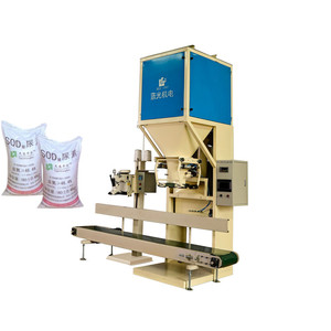 10kg 20kg 50kg containerized mobile sand bagging machines