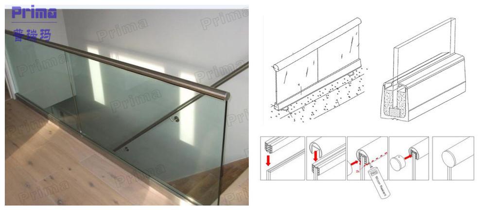 Interior Glass Railing Aluminium Base Shoe