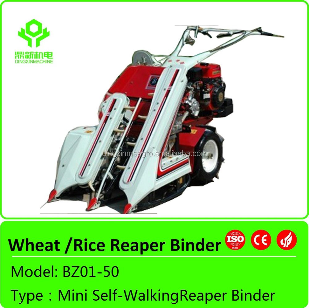 Wheat Reaper Binder Machine/mini Rice Harvester Machine