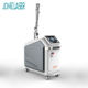 Portable 6ns Pulse Duration Nd Yag q-switched 1064/532nm nd yag laser price supplier