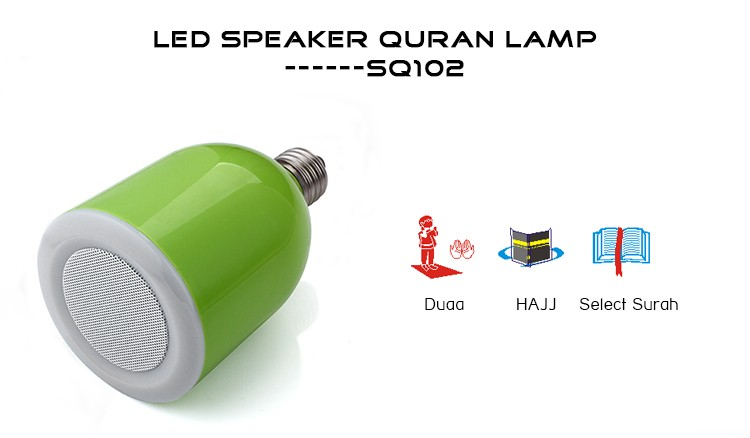 new hindi mp3 song download and touch screen mobile quran