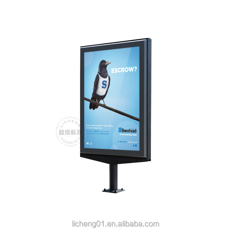 advertising equipment Steel pole by coating,LED light box by Aluminum,really durable light box for advertising