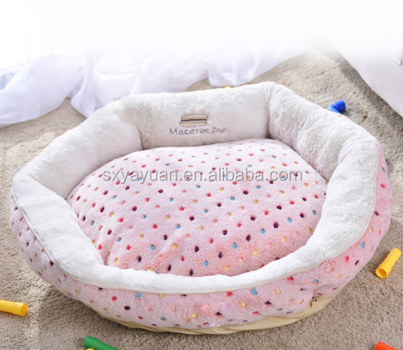 2015 new wholesale smile cartoon plush pet bed for dogs
