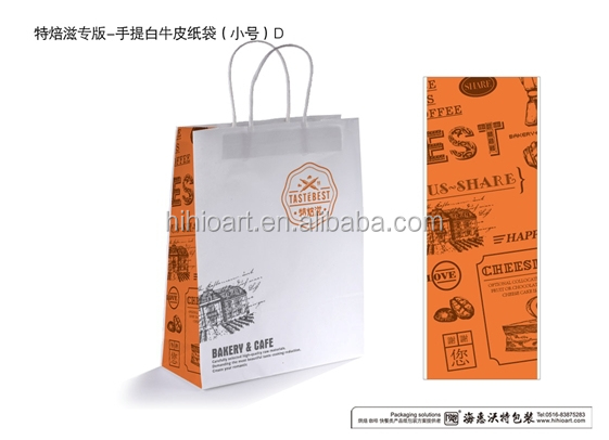 Cake Take-out Paper Bag-New Design Artwork, View Paper bag with ...