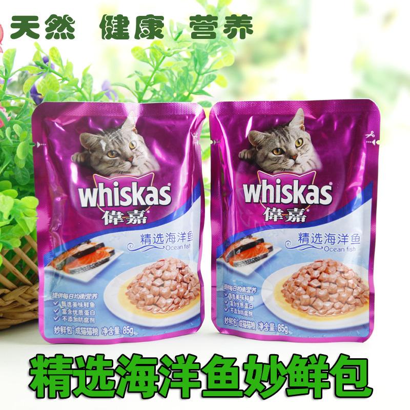 Where To Buy Cat Wet Food In Bulk