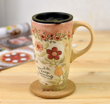 Good Morning Beautiful Ceramic Travel Coffee Mug 17 ounces BPA Free, dishwasher safe