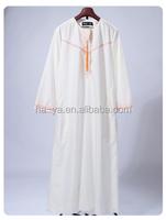 Buy Islamic Clothing Saudi Arab style thobe in China on Alibaba.com