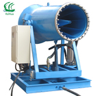 Industrial used 40m dust control fog cannon/ water mist machine
