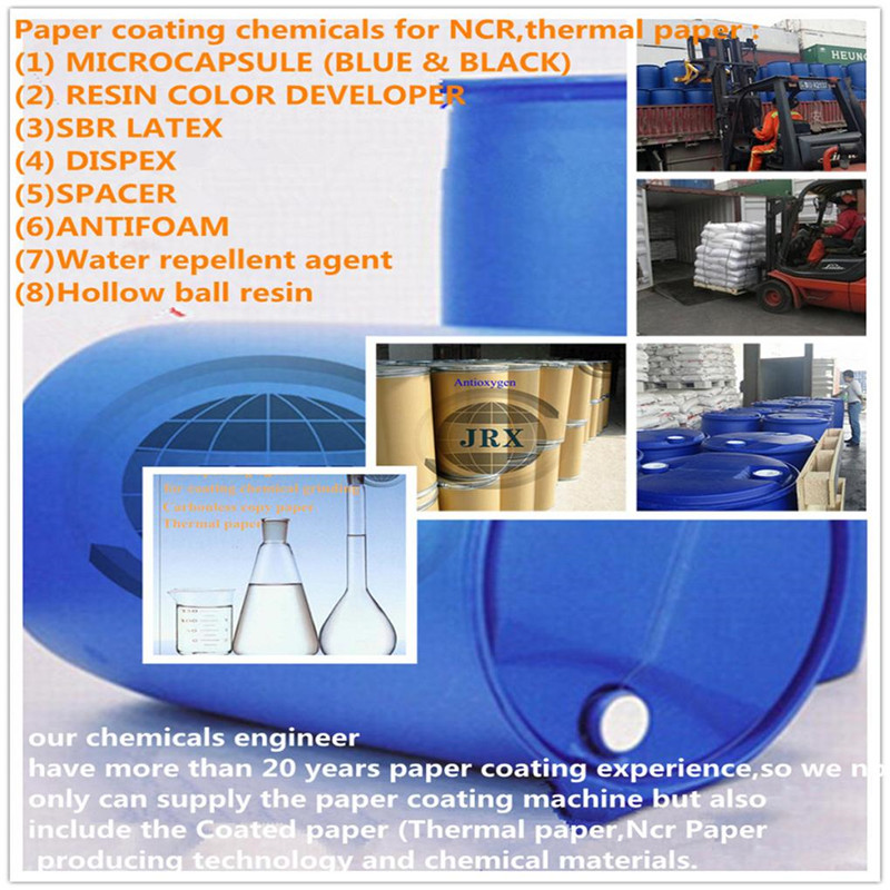 Best seller high quality SBR latex used on NCR paper coating chemical