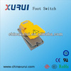 kacon foot switch / power cord with foot switch / foot pedal switch