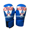 Kids High quality Pu boxing gloves / hand protectors for children