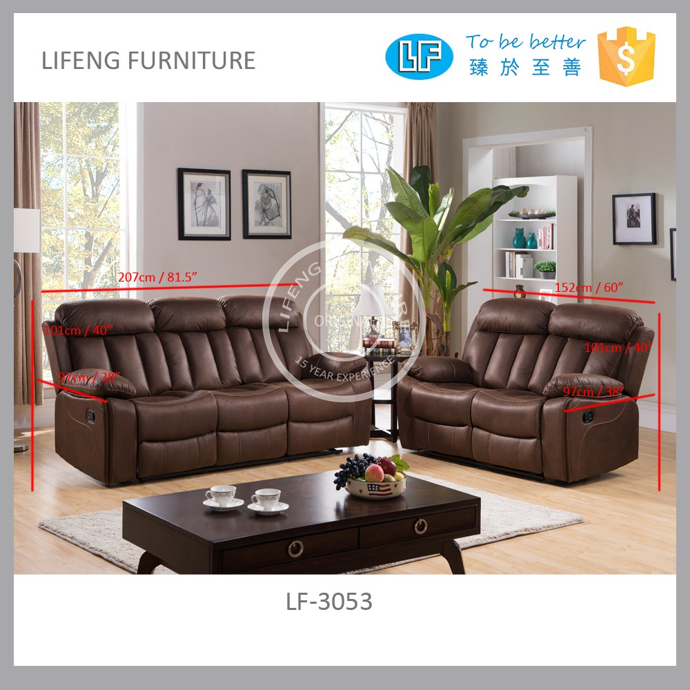 Modern beautiful bedroom normal sofa set reclining sofa for Bedroom sofa set