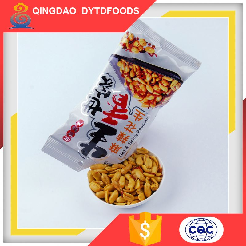 packaged fried spicy fried salted peanut kernels