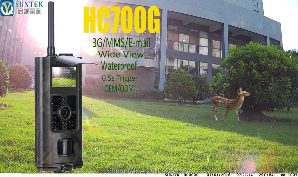 Suntek 16MP FHD 2G 3G Outdoor Infrared MMS SMTP Hunting Camera with Timelapse HC700G