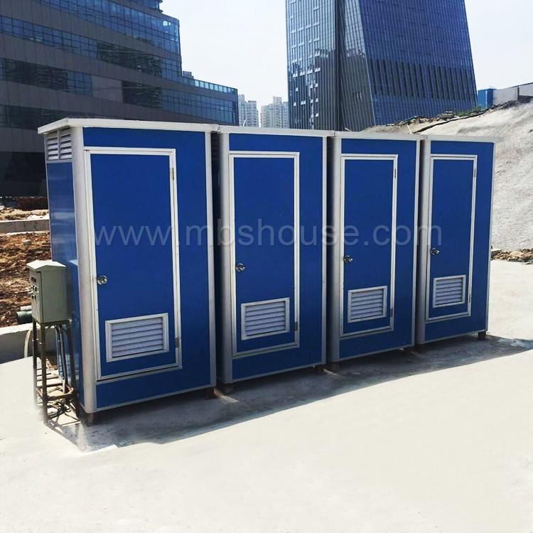 Prefabricated Bathroom Design Outdoor Portable Toilets Mobile Shower Room. Prefabricated Bathroom Design Outdoor Portable Toilets Mobile