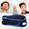 Bottom prcie factory directly anti snore stopper chin strap neoprene belt