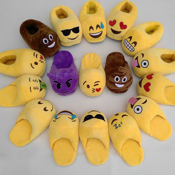 Soft Plush Winter Poop Slippers Whatsapp Yellow Kids Emoji Slippers