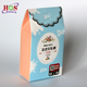 Custom Shaped Creative Wedding Candy Box Food Packaging Candy Paper Box