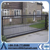 Garden and pool fencing gate, easy to install and is constructed from long lasting that is strong yet light and easy to transpo