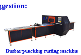 electric switch manufacturing copper machine DMZT-303K Busbar machine