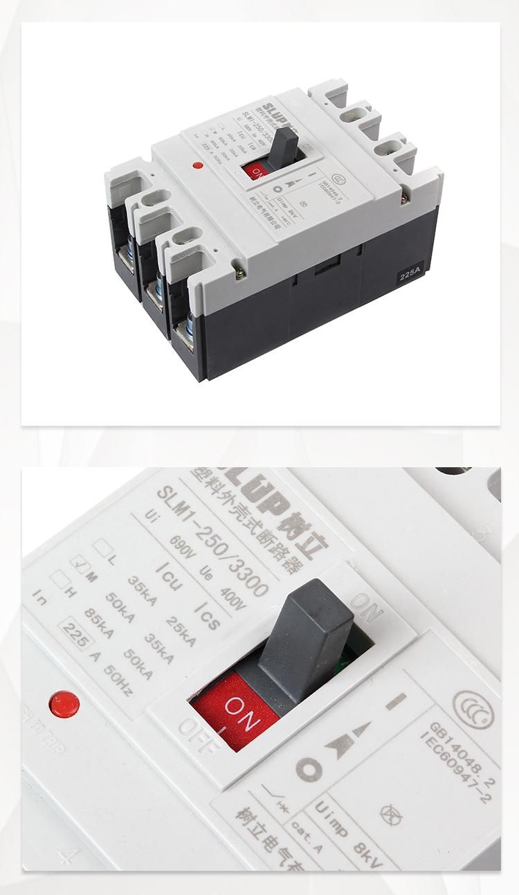 Lange levensduur SLM1-250 3pole 250amp prijslijst mccb mccb standaard ratings