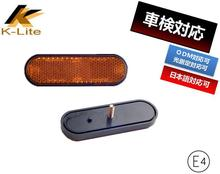 Plastic sticker reflector for motorcycle/rectangle plastic reflector conform to motorcycle inspection FOB Reference Price:Get La