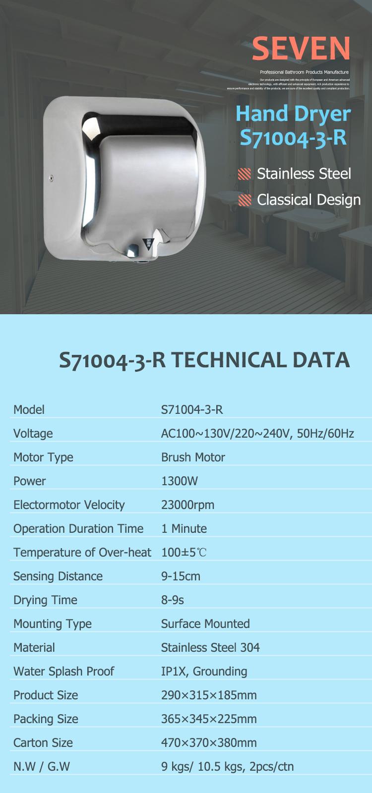 excel dryer xlerator xl sp black 110 120v 12 5a commercial handexcel dryer xlerator xl sp black 110 120v 12 5a commercial hand dryer