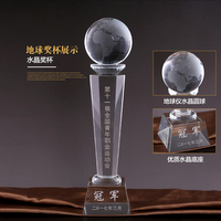 Custom globe crystal trophy