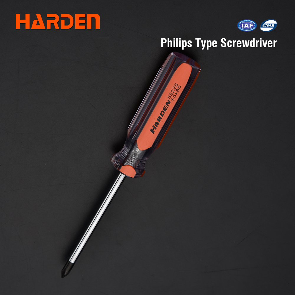 Harden Household Tool Precision Screwdriver Bit Set