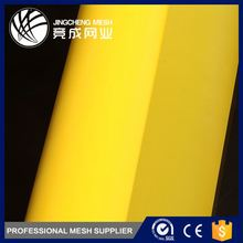 Professional factory OEM cheap price polyester screen printing mesh fabric