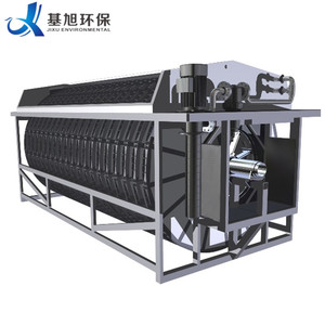 aquaculture motorized grid screen effluent plant