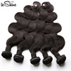 Remy Hair Weave Supply High Quality Virgin Brazilian Human Hair