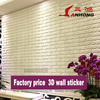 Wholesale custom Christmas removable home decorative Santa Claus 3d wall sticker