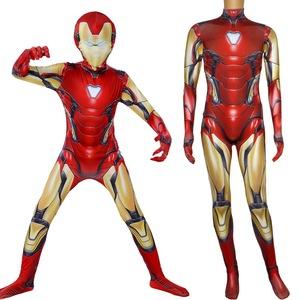 Avengers Marvel Infinity War Multi Costume Costplay Clothing for Kids Iron  Man Bodysuit