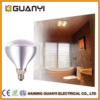 Bathroom use clear waterproof infrared heat lamp with 250w - Infrared heat lamps for bathrooms ...