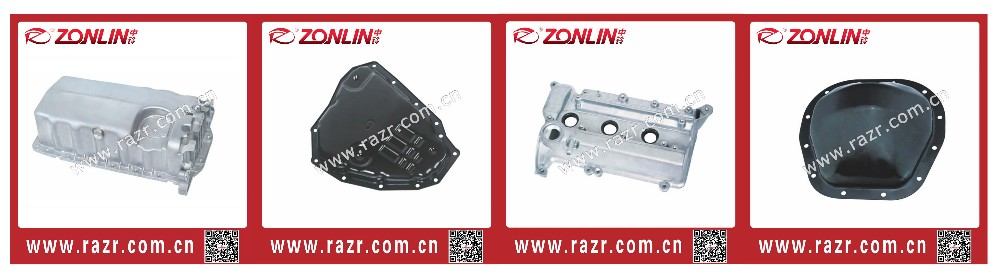 Zl-ns1038 Stamping Metal Parts Oil Pan For Nissans 11110-ad210 ...