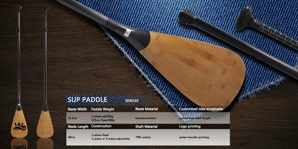 2019 New Design Decorative Pattern Sup Carbon Fiber Paddle