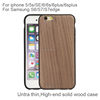 cell phone accessories custom make design cheap price wood tpu soft case for Iphone 5,for Iphone 6,for Iphone 7