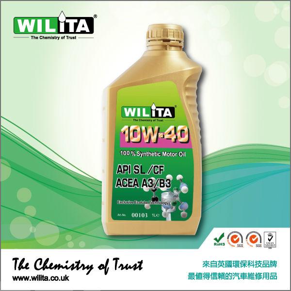 10w 50 motor oil engine oil wholesale motor oil wholesale for 5w 50 synthetic motor oil