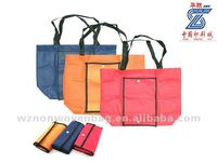 2014 cheapest price non woven foldable shopping bag(HL-1148)