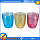 shave ice flower cup 9oz colorful plastic cold beer cup wholesale