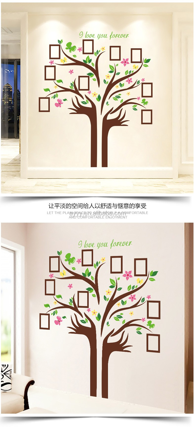 Hm94001 modern decor big family tree photo frame wall sticker hm94001 modern decor big family tree photo frame wall sticker creativity diy home bedroom tv removable amipublicfo Choice Image