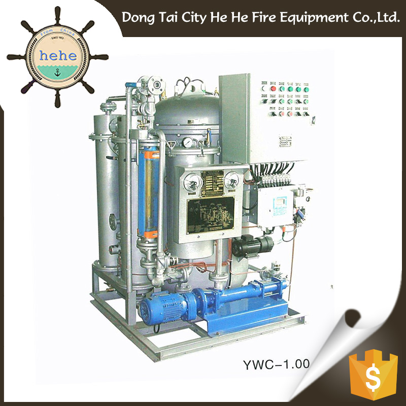 high quality water oil seperator for sale