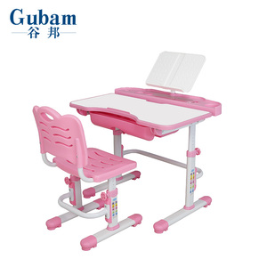 Kid cartoon style design study drafting table and chairs set for sale
