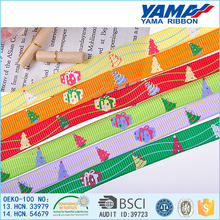 Wholesale high quality merry christmas ornament grosgrain ribbon