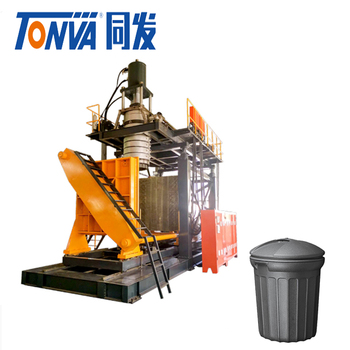 Hollow products plastic trash can extrusion blow molding machine