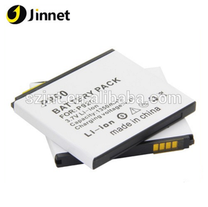 3.7v 1350mAh For LG cell phone battery P990 P920 with high quality