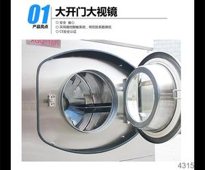 manual control washing machine